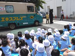 交通安全教室(年長)