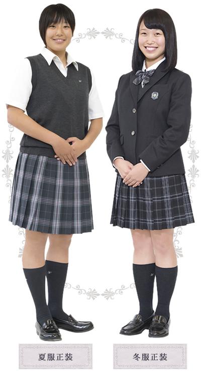 蒲田女子高等学校 新制服