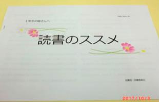20171004-01a