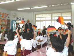 ドイツの国旗でお出迎え