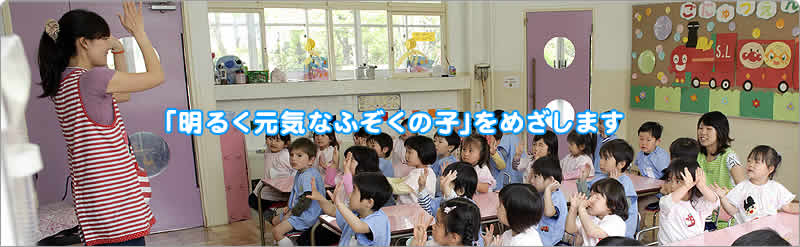 東京保育専門学校